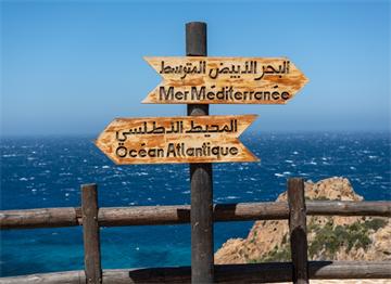 Cebelitarık - Atlantik'le Akdeniz'in Birleştiği Nokta - Tanca