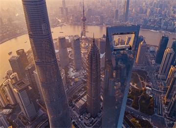Şanghay Gökdelenleri - Pudong