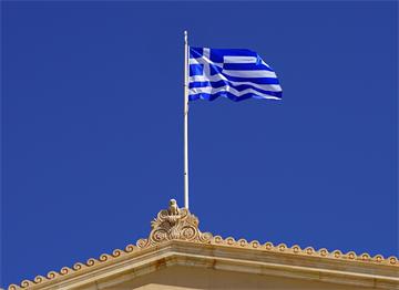 Parlamento önünde Yunan Bayrağı