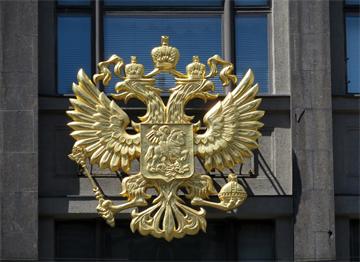 Rusya'nın Çift Başlı Kartal Amblemi