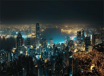 Şehirden Görünüm, Hong Kong