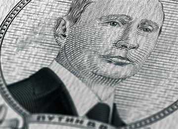 Banknot üzerinde Vladimir Putin Portresi