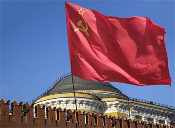 Sovyetler Birliği (SSCB) Bayrağı