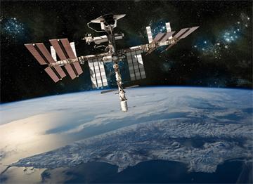 Uluslararası Uzay İstasyonu