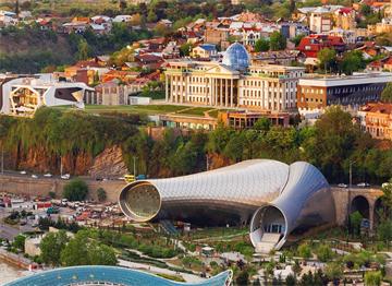 Park Rike ve Tiflis Konser Salonu