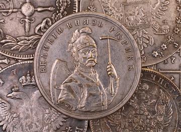 Büyük Prens Rurik
