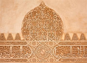 Nasrid Sarayı Arap Süslemeleri
