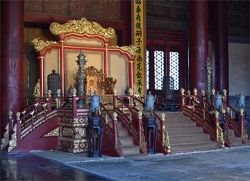 Çin İmparatorlarının Taht Odası